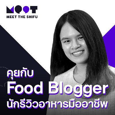 เผยชีวิต Food Blogger!! พูดคุยกับมุก เพนกวิ้นรีวิว GuinHungry รีวิวอาหารยังไงให้คนตามเป็นแสน!?