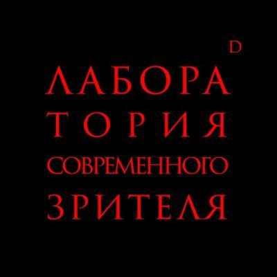 ЛСЗ   «Пафос» и «патетика». Лекция Михаила Позднева