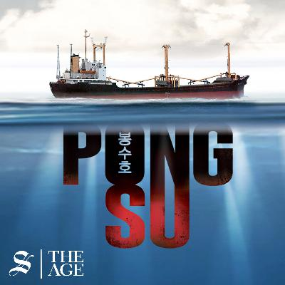 Coming soon: The Last Voyage of the Pong Su