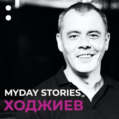 9.Равшан Ходжиев в проекте MYDAY STORIES