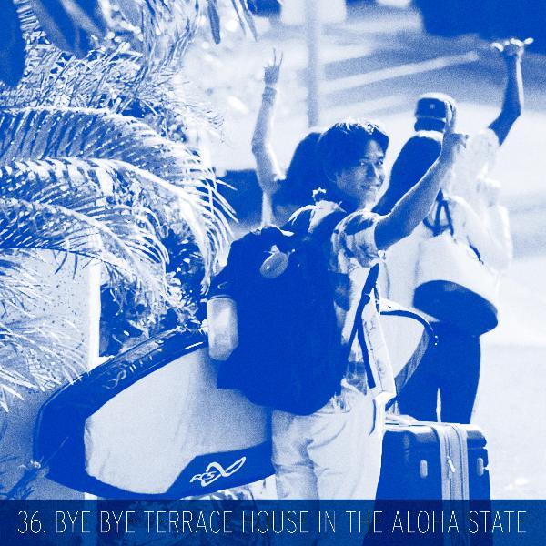 Bye Bye Terrace House in Aloha State