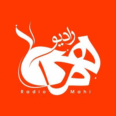 Radio Mahi - Episode4