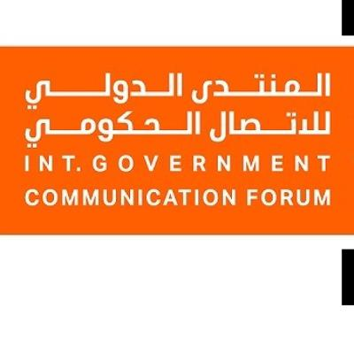 IGCF 2021 to Focus on Future of Youth, Influencers, and Media Communication (12.09.21)