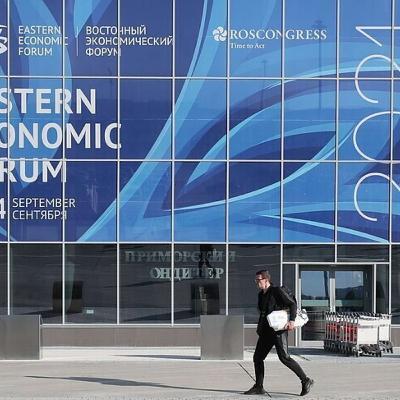 От конгресса до экономического форума. Как в МГИМО готовят ивент-менеджеров высшего класса