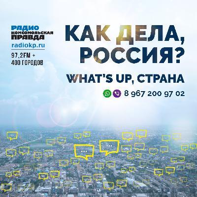 Алексей Нечаев: Если будущее не создавать, оно не наступит