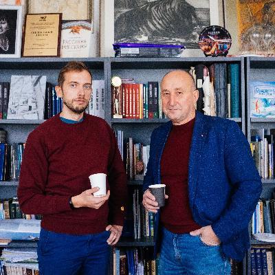 Путешествия и книжное издательство | Павел Жданов и Андрей Осипов