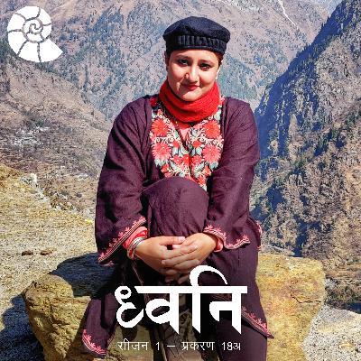 1.18 Socho - Aadhyaatm(spirituality) ke maayne aur Nichiren Buddhism with Supriya - Part I [Hindi]