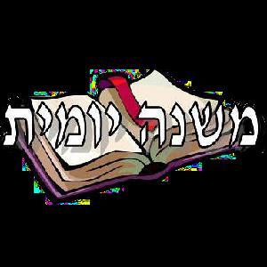 Keilim 27:2-3 | Sunday, November 29th 2020 | 13 Kislev 5781