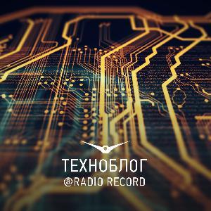 Техноблог #205 @ Radio Record (28-02-2020)