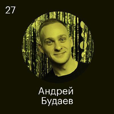 Андрей Будаев, Учи.ру: война за таланты была, есть и будет