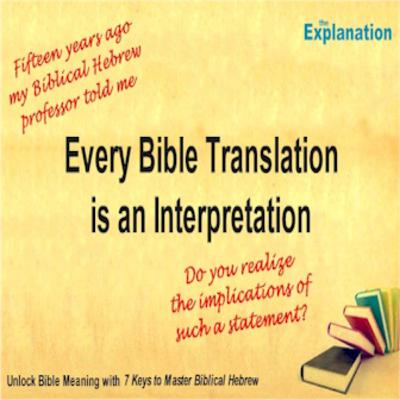 Introduction to the Bible course Unlock Bible Meaning with 7 Keys to Master Biblical Hebrew.