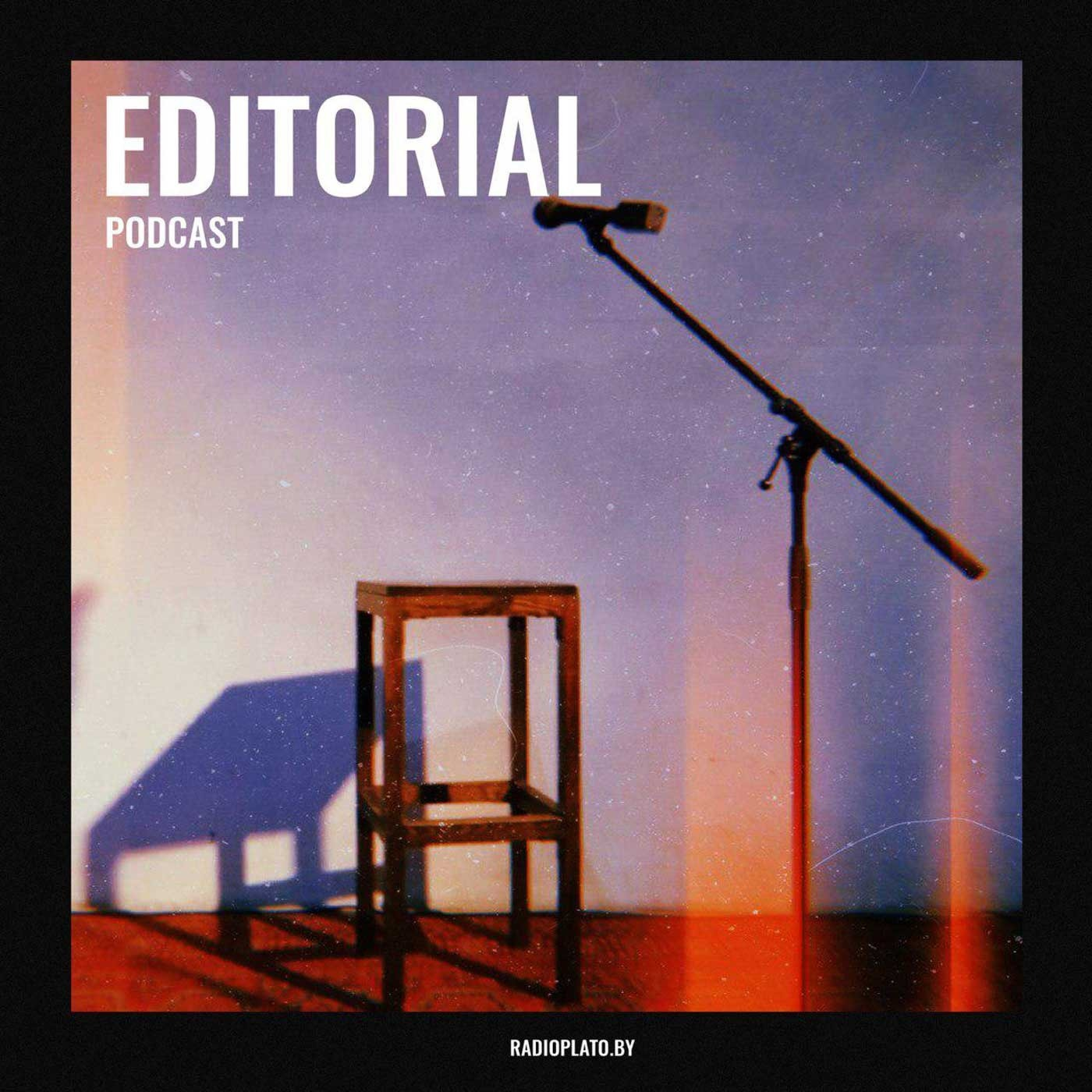 Radio Plato Editorial Podcast