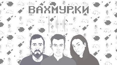 Вахмурки №42 — Disco Elysium, CD Projekt RED, Ведмеді та Якудза