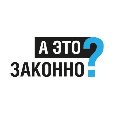 «Нам нужен антикоррупционный iPhone вместо коррупционной Nokia». В новом выпуске подкаста Transperency International Елена Панфилова и Екатерина Кронгауз рассуждают о том, как избавить Россию от