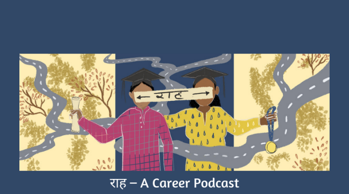 Raah – A Career Podcast