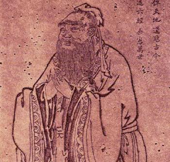 BONUS! Ripples of Impossible History (on Fire): Confucius