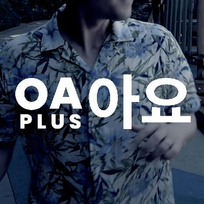 Korean Present Tense Song by Talk To Me In Korean