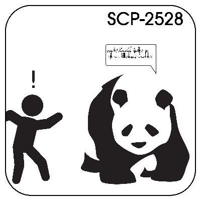 "SCP-2528: ""Panda Processors"""