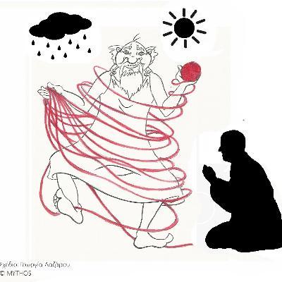 «Ο Πατέρας και οι κόρες» Μύθος του Αισώπου (3+)
