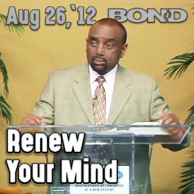 08/26/12 Why You Can't Make Up Your Mind (Archive)
