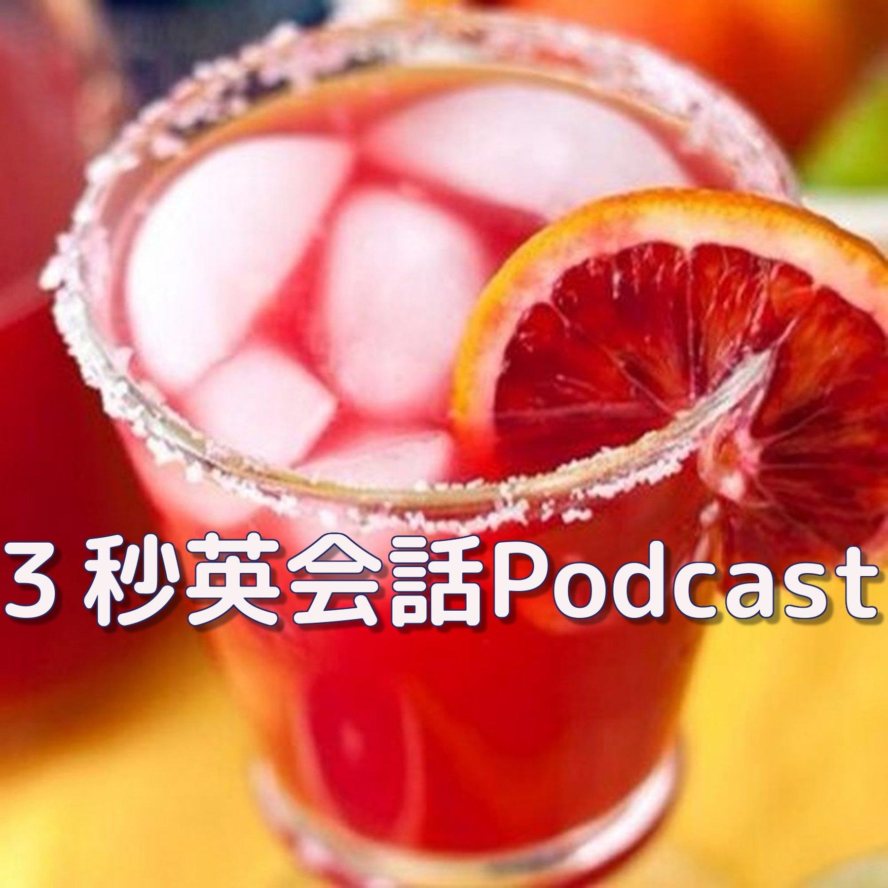 第48回「美味しい!は英語でIt's good tasteではない!?正しくはこう言います!」