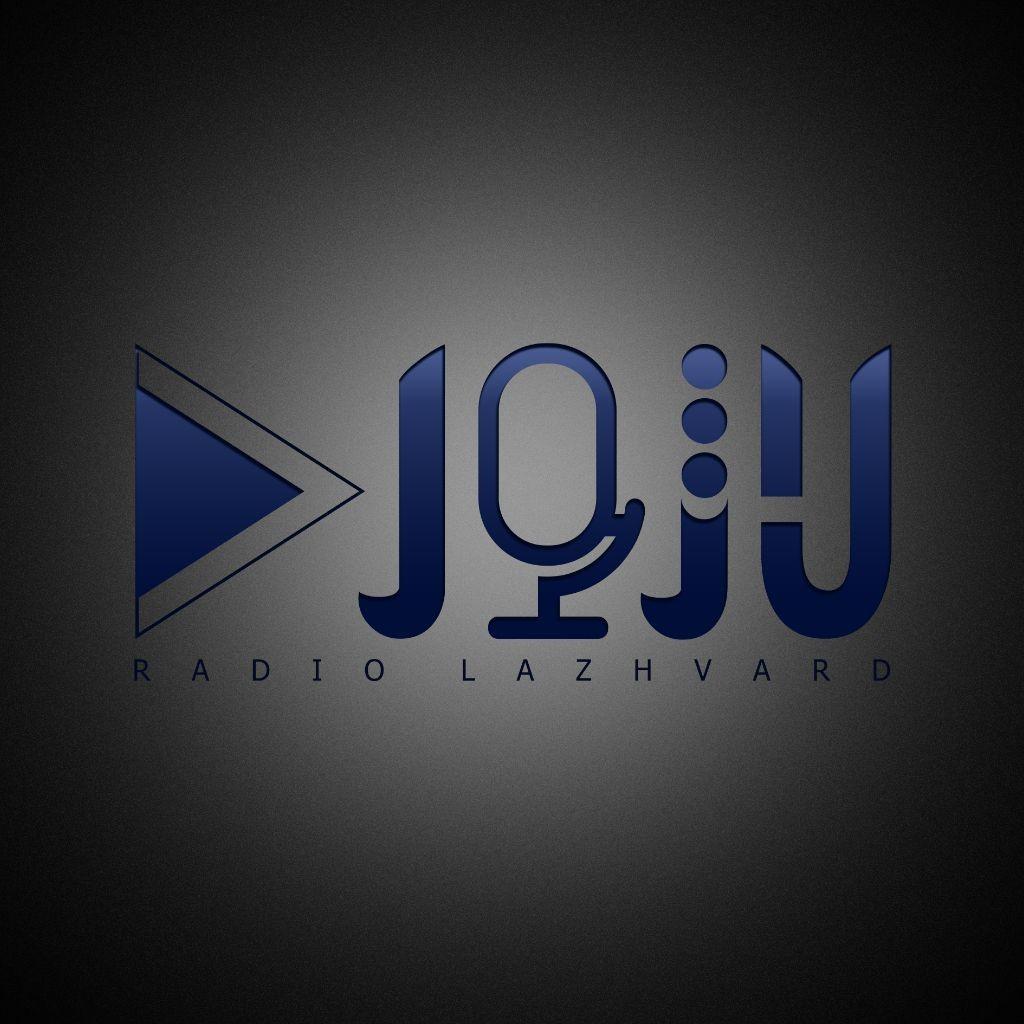 رادیو لاژورد | Radio lazhvard