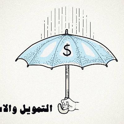 Indymedia épisode 2 : le financement