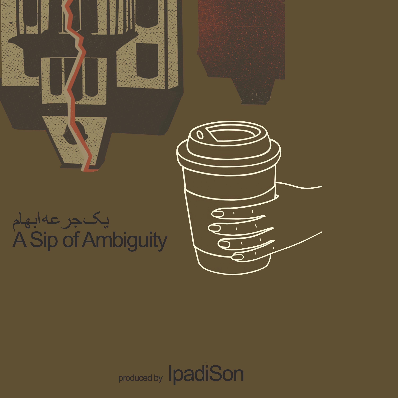 A Sip of Ambiguity - یک جرعه ابهام