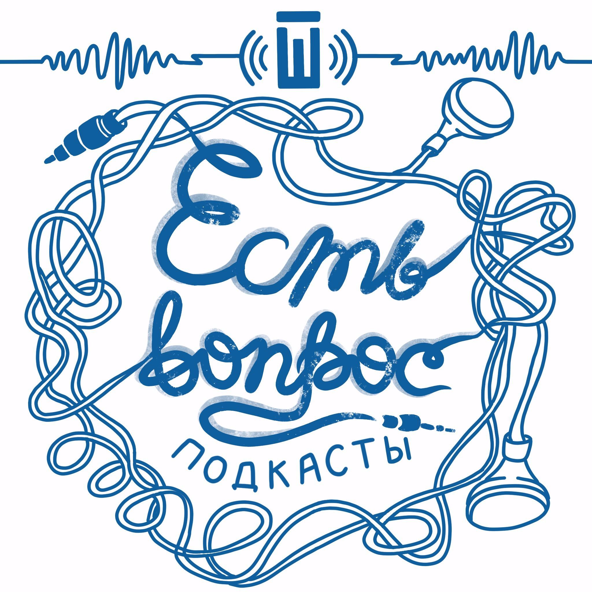 Этические тонкости русского языка