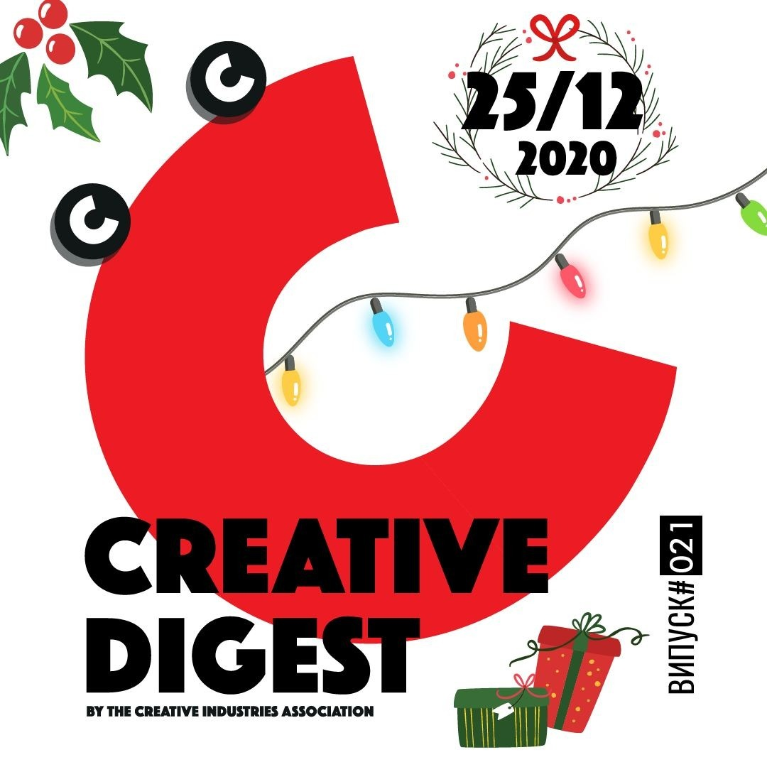 Creative Digest CIAU #021