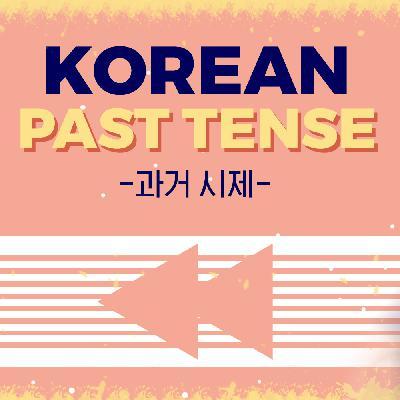 Korean Past Tense Song