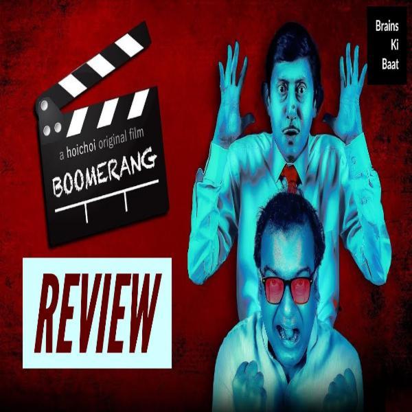 Ep 11: Boomerang বুমেরাং 2018 Bengali Movie REVIEW