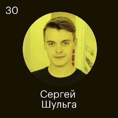 Сергей Шульга, Ex-HRD ВКонтакте: Мы не хотим создавать искусственный поток кандидатов