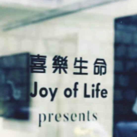 Kevin Lai—Hong Kong Protests, Herbal Tea, Marriage Ministry, and a New Pro-Life Movie