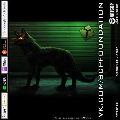 SCP-023 - Чёрный пёс