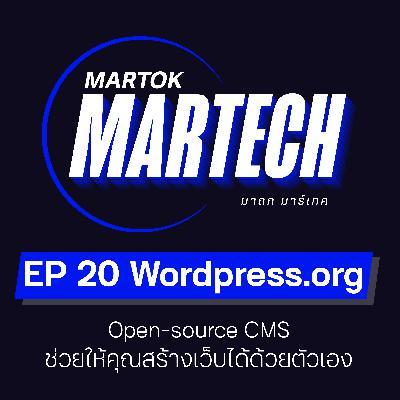 MTMT020: ทำความรู้จักและสอนใช้ Wordpress.org ระบบ CMS ยอดนิยม ช่วยสร้างเว็บฯ ด้วยตนเอง