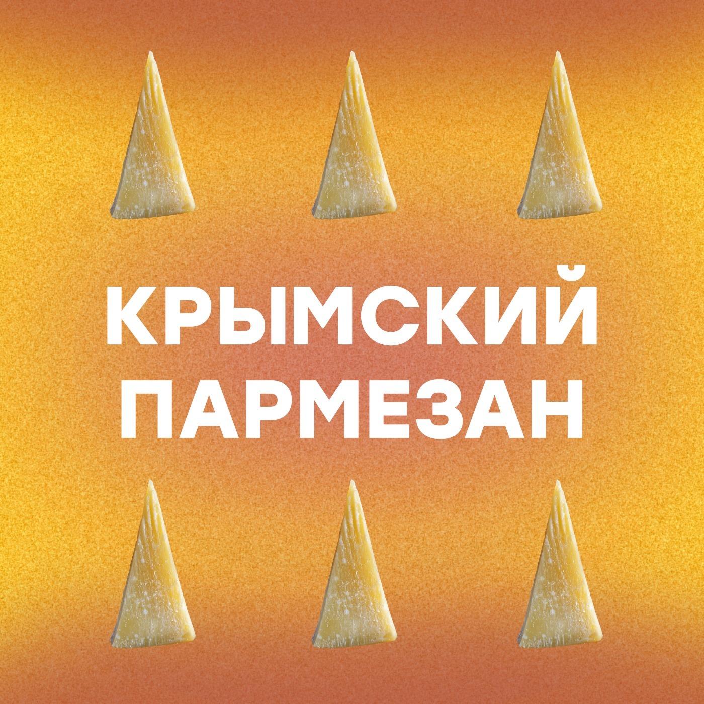 Следующая Олимпиада пройдет в Крыму | Крымский.Пармезан