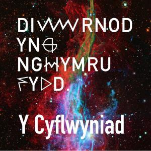 Cyflwyniad i Gymru Fydd
