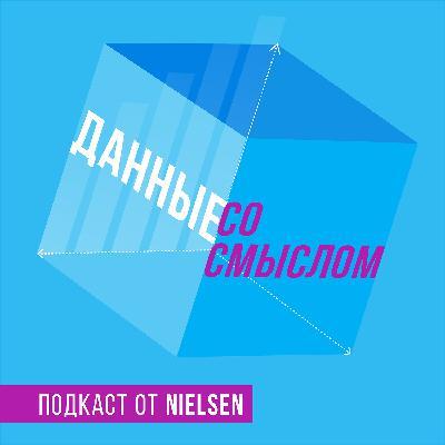 2. Особенности развития российской онлайн-торговли FMCG и как запускать новые бренды в онлайне