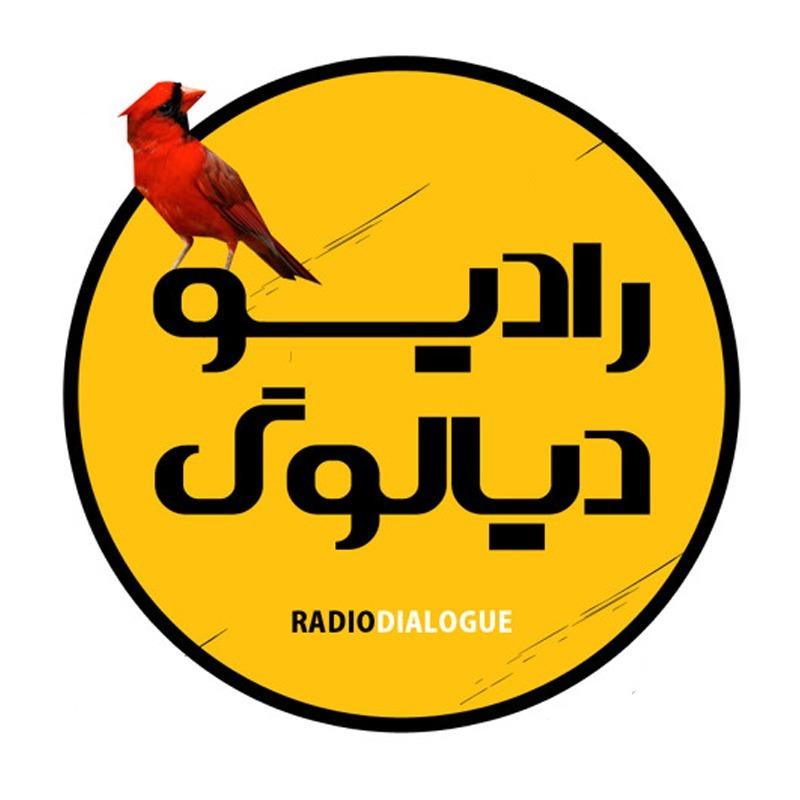 RadioDialogue | رادیودیالوگ