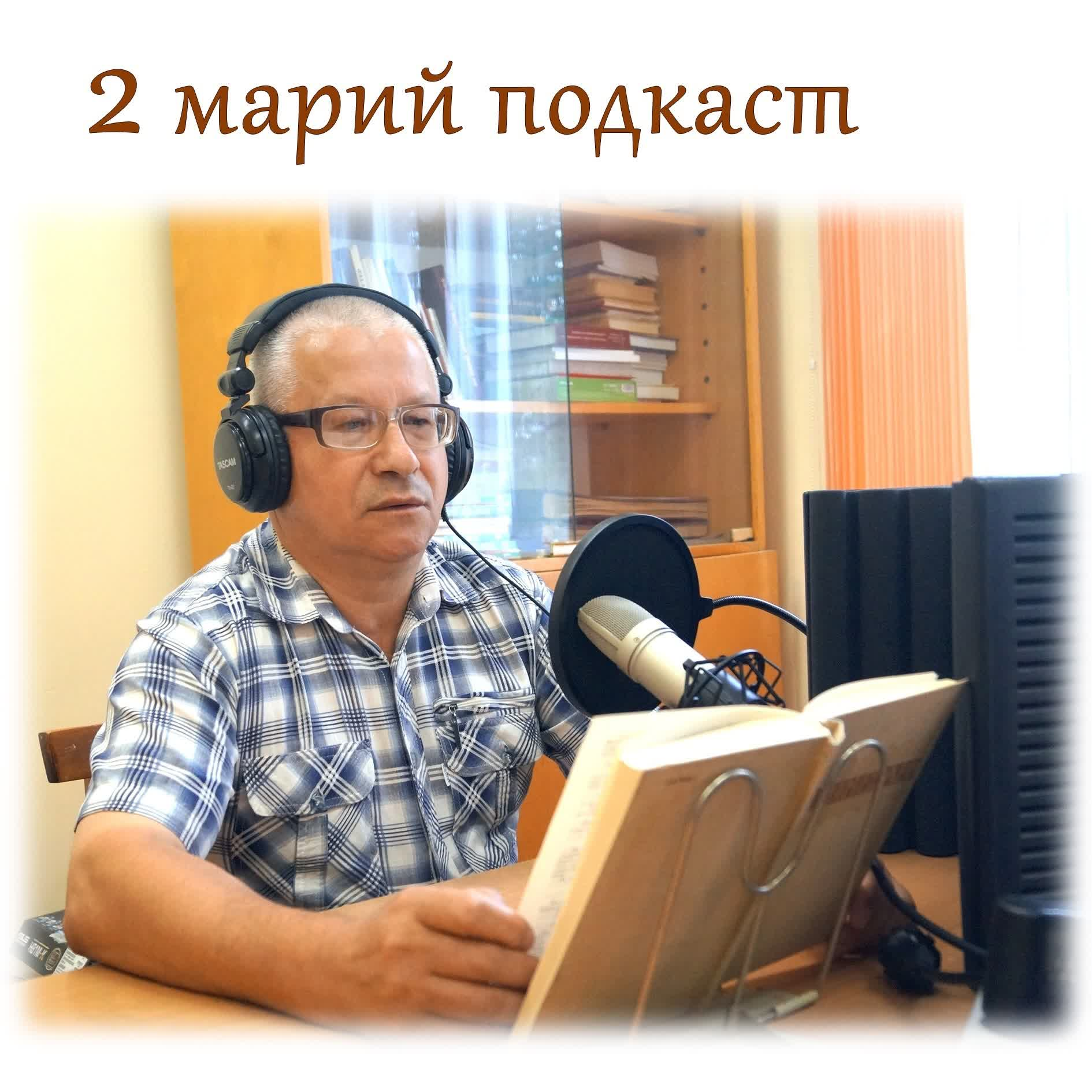podcast_image