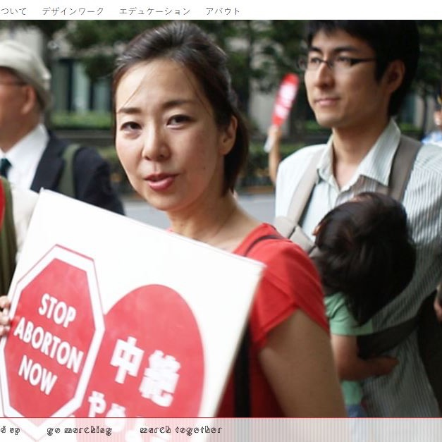 "The Pro-Life ""Movement"" in Japan"