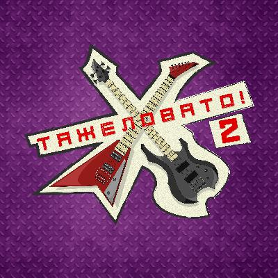 1980 год. Def Leppard. Diamond Head. Tygers Of Pan Tang. Saxon. Ozzy Osbourne