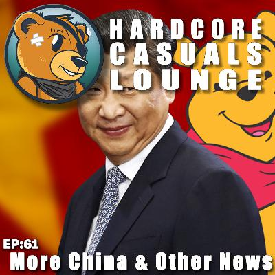 HCC Lounge EP61: More China & Other News