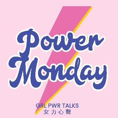 Power Monday - 懂得「提問」也是一種力量