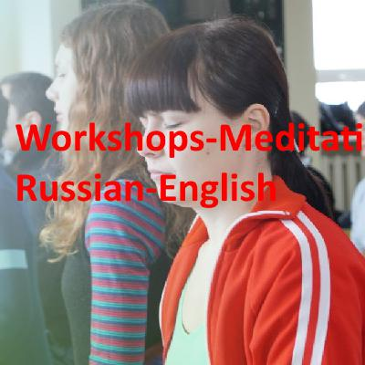 200109 From the world to Seeker to Rupa Dhyna Russian English