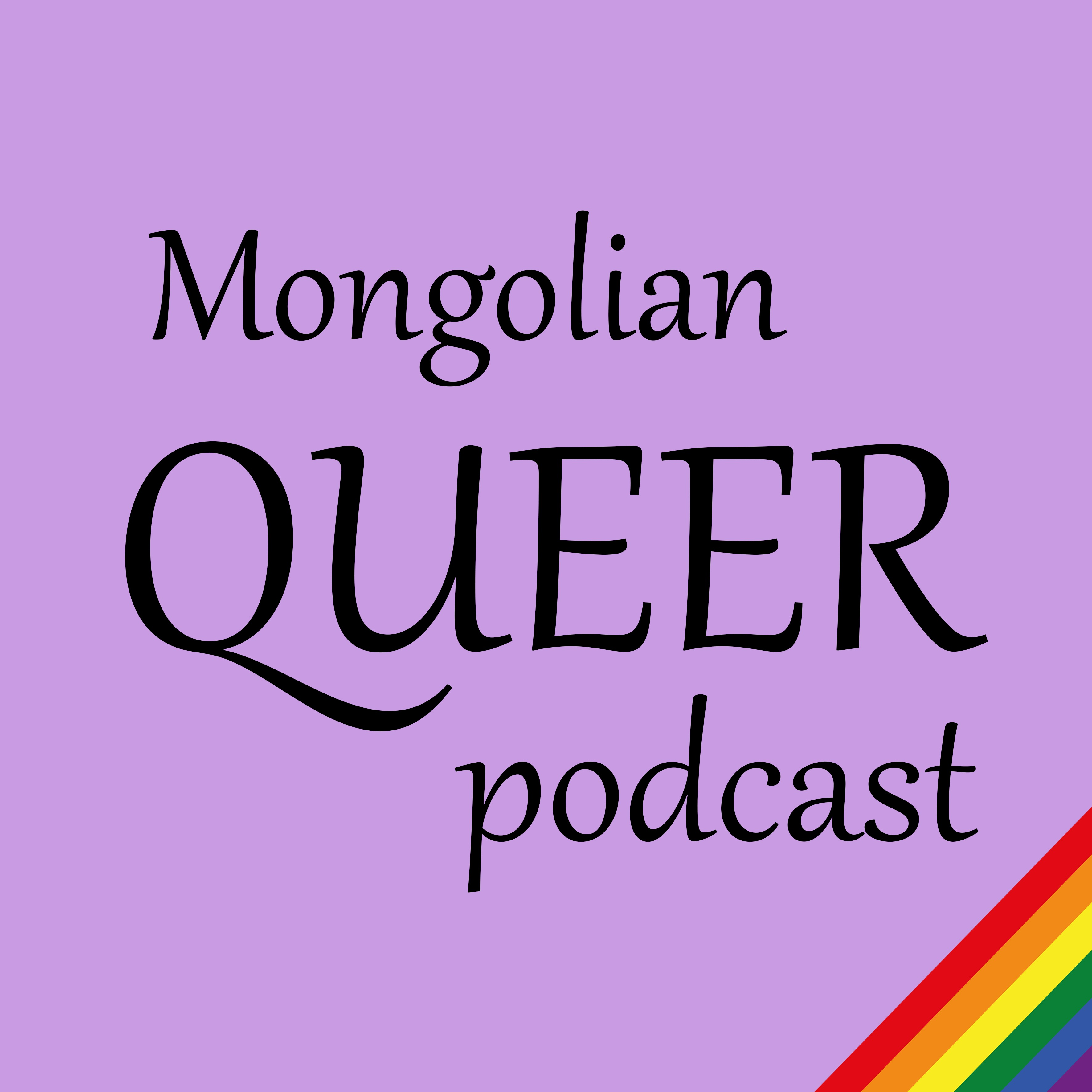 Mongolian Queer Podcast: Coming out