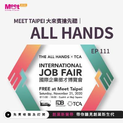 EP111 MEET TAIPEI 大來賓|國際人才求職社群 ALL HANDS TAIWAN