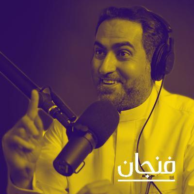 185: إصلاح الاقتصاد الخليجي