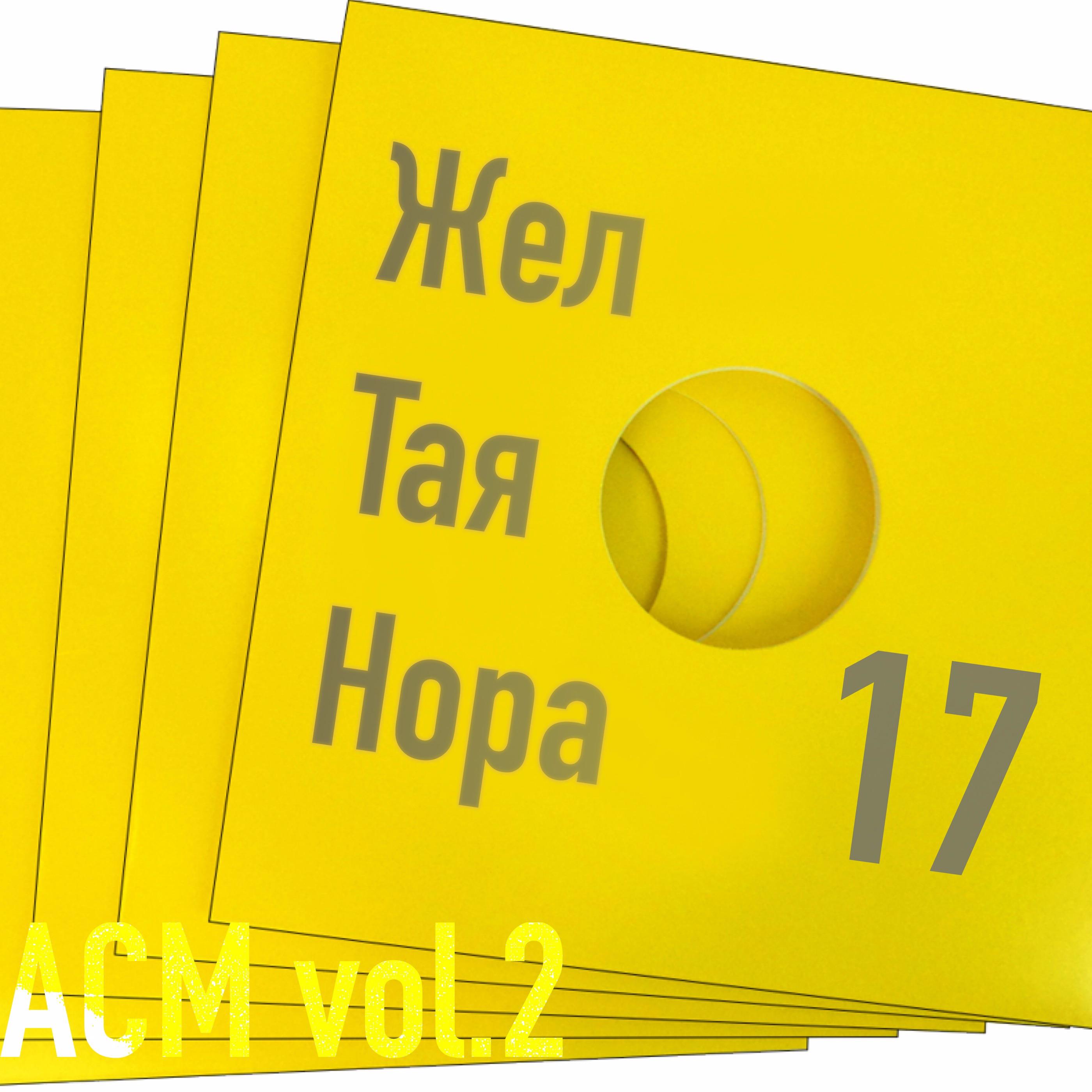 s1e17 - Awesome Саратов Mix vol.2